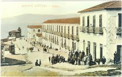 Ιστορια Αιδηψου (1)